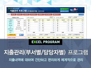 �����(�μ���/����ں�) Program