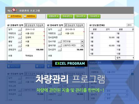 ������ Program