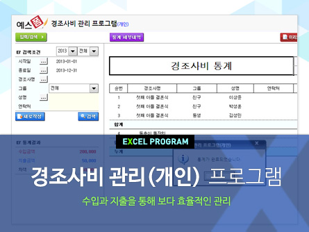 ������� ��(����) Program