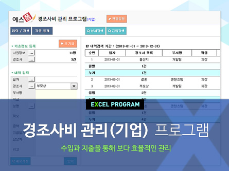 ������� ��(���) Program