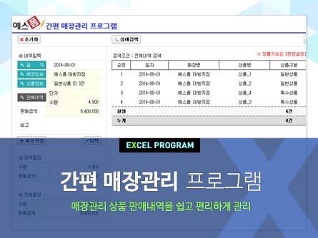 ���� ����� Program