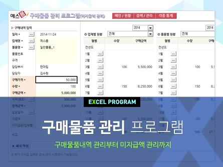 ���Ź�ǰ �� Program
