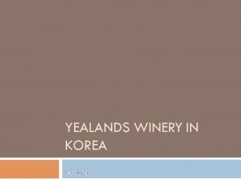 Winery in korea(와인사업 부문의 영문사업계획서)