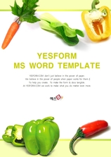 워드 템플릿 (식품) 색색의 야채들
