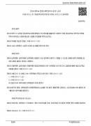 행정대학원학사운영 규정(경상대학교)