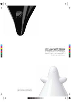 19개의 디자인쇼 : 개인 포트폴리오
