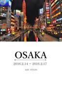 오사카여행 셀프 가이드북 디자인