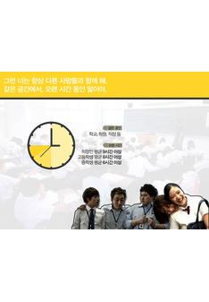 말랑카우 IMC 제안서 - 사업계획서 #12