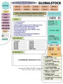 홈페이지 구축 기획안(스토리보드)