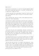 영문 자기소개서(30)