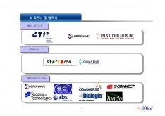 커뮤니케이션 서비스 개발 메타오피스의 투자제안 및 사업계획서 - 회사소개서 홍보자료 #6