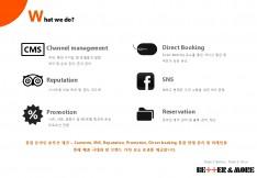 호텔 객실 체계적 판매 대행 제안 - 회사소개서 홍보자료 #4