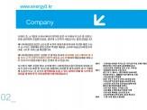 에너지제로협동조합 회사소개서 - 회사소개서 홍보자료
