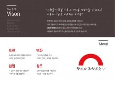 한국평생교육진흥협회 회사소개서 - 회사소개서 홍보자료 #4