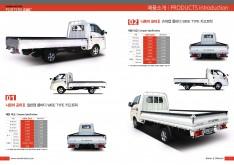 포터2 상용차 개조업체 나르미모터스 상품소개서 - 회사소개서 홍보자료 #3