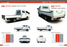 포터2 상용차 개조업체 나르미모터스 상품소개서 - 회사소개서 홍보자료 #4