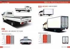 포터2 상용차 개조업체 나르미모터스 상품소개서 - 회사소개서 홍보자료 #6