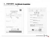 동영푸드(문어불고기) 회사소개서 - 회사소개서 홍보자료