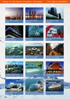 배관설계 자동프로그램인 IMI HYDRONIC ENGINEERING 리플렛 - 회사소개서 홍보자료 #8