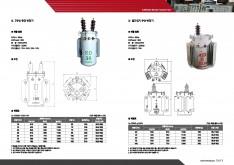 변압기 제조 전문 극동중전기 회사소개서 - 회사소개서 홍보자료 #6