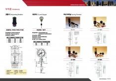 변압기 제조 전문 극동중전기 회사소개서 - 회사소개서 홍보자료 #8