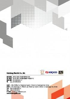 변압기 제조 전문 극동중전기 회사소개서 - 회사소개서 홍보자료 #9