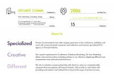 HO MEE COMMUNICATIONS 전시기획 회사소개서(컨퍼런스 전문) - 회사소개서 홍보자료 #2