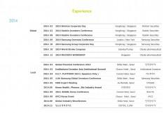 HO MEE COMMUNICATIONS 전시기획 회사소개서(컨퍼런스 전문) - 회사소개서 홍보자료 #9