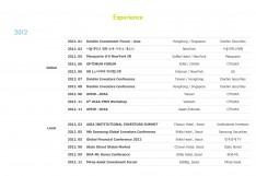 HO MEE COMMUNICATIONS 전시기획 회사소개서(컨퍼런스 전문) - 회사소개서 홍보자료 #11