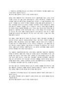 서울대학교 특기자전형 자기소개서