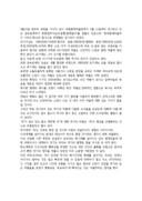국립현대미술관 미술감상보고서