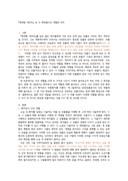 위대한 개츠비 속 닉 캐러웨이의 역할과 의미