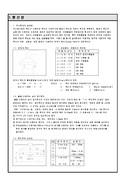 주방후드 풍량 자동 산출표