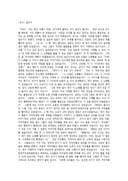 모기 글짓기