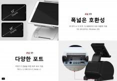태블릿 주문결제시스템 T7 제품소개서 - 회사소개서 홍보자료 #4