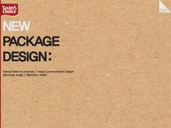 커피 패키지 디자인 제안서