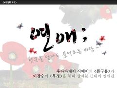 근대의 연애관 보고서