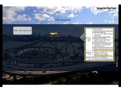 한강 자전거 대여소 건축디자인 포트폴리오 - 사업계획서