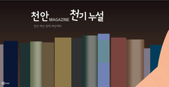 2014 천안시 예산정책대회 프레젠테이션 ...