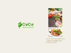 식육가공업체 코코푸드 회사소개서