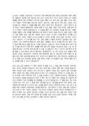 유배지에서 온 편지 독후감