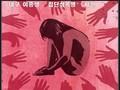 대구 여중생 집단성폭행 사건 분석 보고서