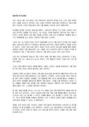 미술학과 자기소개서