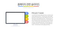 4색 템플릿 양식 - 예스폼 사업계획서