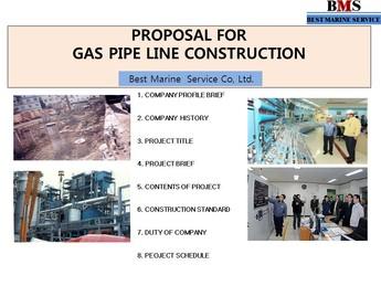 공사 참여 제안서(Proposal for Gas Pipe Line Construction)