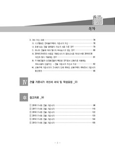 5 page