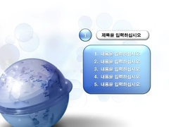 예스폼 쇼핑몰 - (IT) 글로벌 IT세상 다운로드(DownLoad)