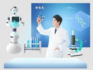 바이오 연구(과학) PPT Templates