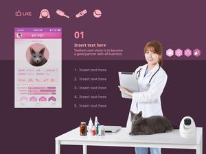 수의사(동물병원) 파워포인트 템플릿