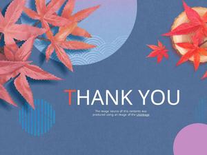 가을 단풍잎 테마 PPT 표지